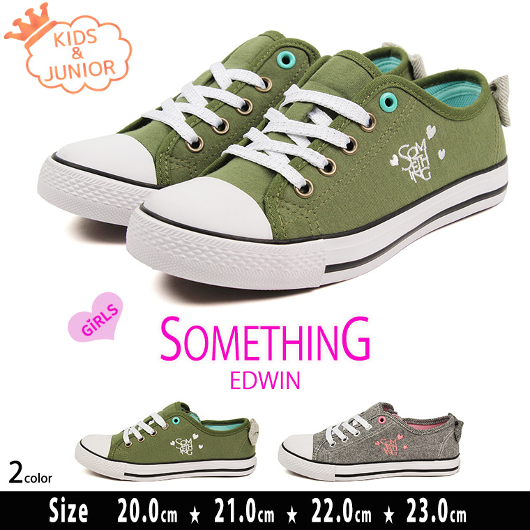 6c35ca67719c6  送料無料 SOMETHINGEDWIN子供靴スニーカーキッズ女の子かわいいジュニアサイドジップカジュアルシューズ