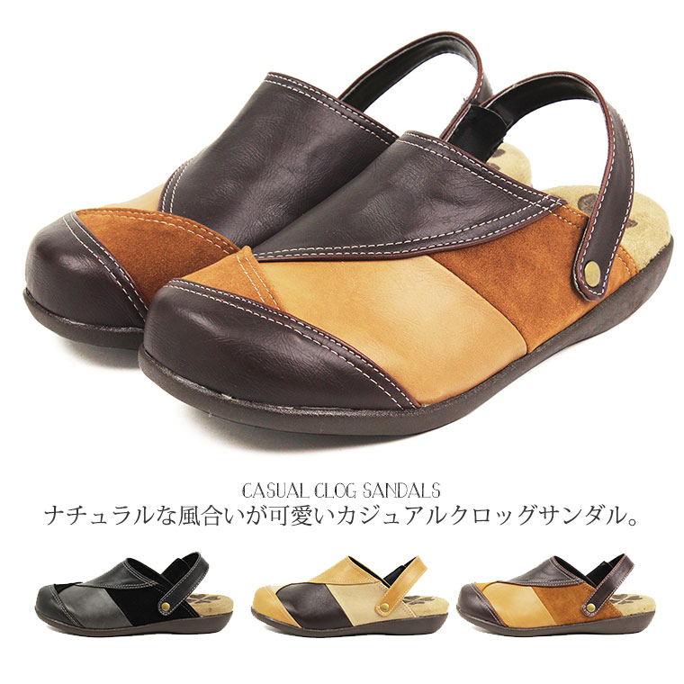 4c0c62b3faf92 2-way cute fluffy SABO sandal Mule clog Sandals Womens black low back strap  casual ...