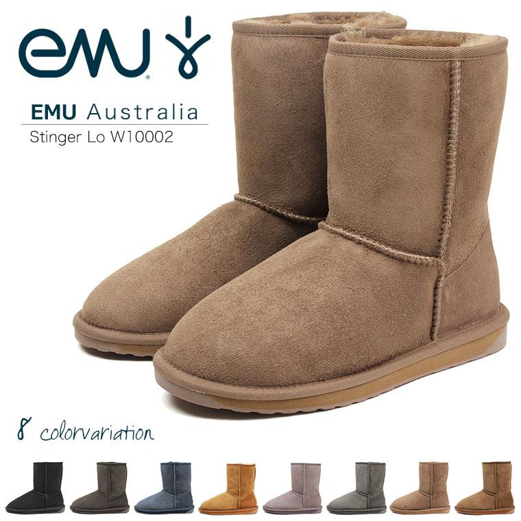 【送料無料】EMU Australia Stinger Lo スティンガー ロー シープスキン 本革 スエード ウール ムートンブーツ レディース 撥水加工 雪 靴 滑らない ペタンコブーツ ショートブーツ スノーブーツ W10002 emu エミュ