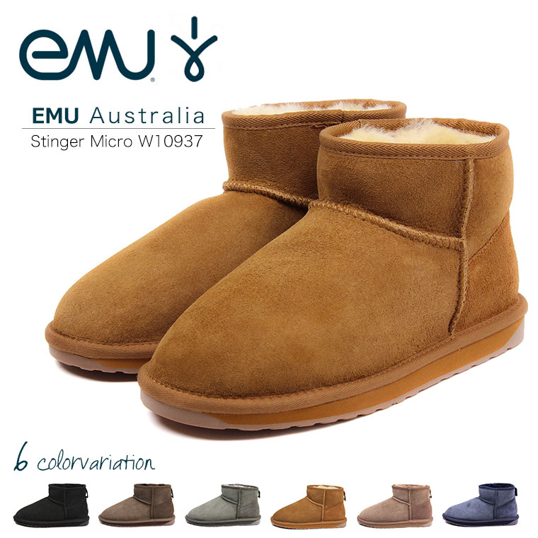 d10c3623ba9 EMU Australia Stinger Micro Stinger micro Sheepskin leather suede wool Shearling  boots Womens repellent water processing casual shoes women s walkable boots  ...