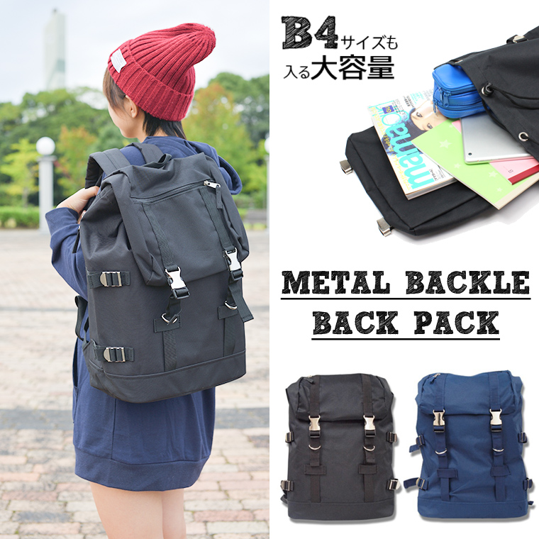 7f0e820153ef Metal buckle back pack backpack backpacks back bag bag square square  pockets polyester canvas unisex ladies mens ranking ZIB003