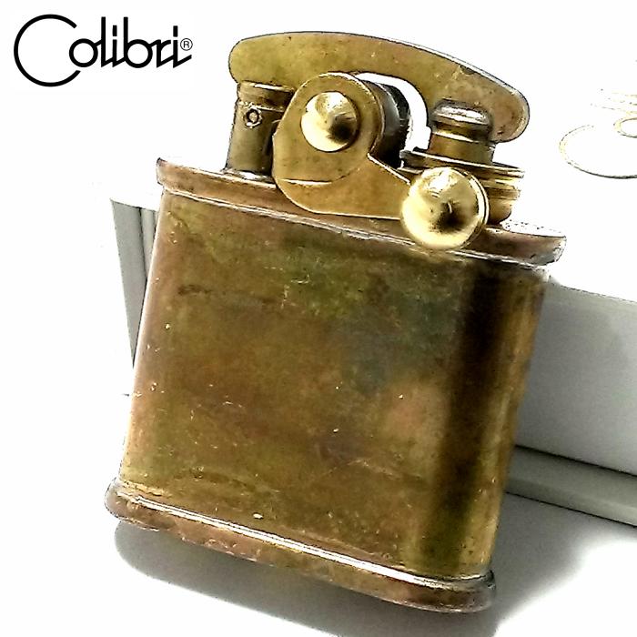 オイルライター Colibri コリブリ ワイルドブラス ユーズド仕上げ レトロ フリント ライター かっこいい メンズ ブランド おしゃれ ギフト 送料無料