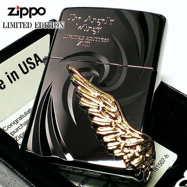 ZIPPO ライター 限定1000個生産 エンジェルウィング ジッポ 最新モデル 天使の羽 ブラック&ゴールド 黒金 かっこいい シリアルNO刻印 エンジェルウイング メンズ プレゼント