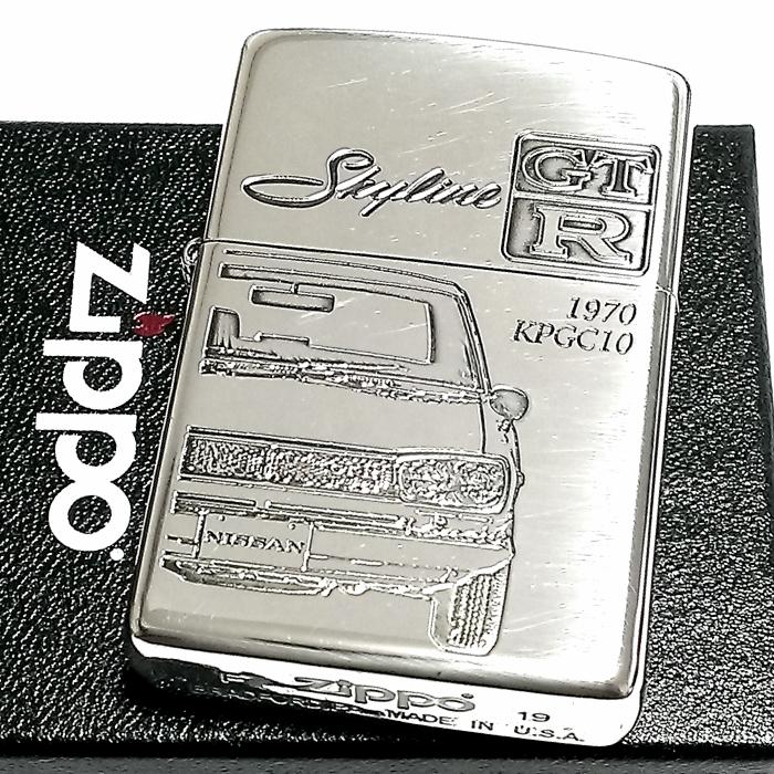 ZIPPO ライター スカイラインGT-R 生誕50周年記念 ジッポ ハコスカ 限定 日産公認モデル GTR-KPGC10 旧車 シリアル入り シルバーイブシ両面加工 かっこいい メンズ ギフト プレゼント