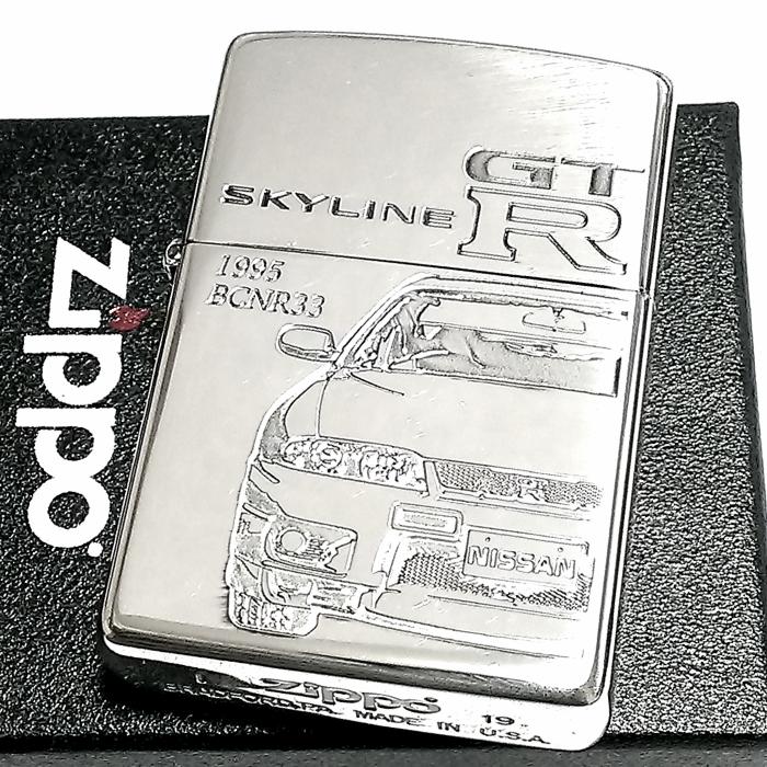 ZIPPO スカイラインGT-R 生誕50周年記念 ジッポ 車 ライター R33 限定 日産公認モデル GTR-BCNR33 シリアル入り シルバーイブシ 両面加工 かっこいい メンズ ギフト プレゼント