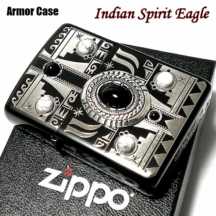 ZIPPO アーマー ジッポ ライター インディアンスピリット イーグル マッドブラック かっこいい オニキス ハウライト 天然石 おしゃれ 重厚 メンズ レディース ギフト