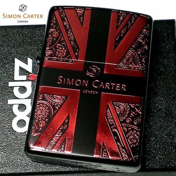 ZIPPO サイモンカーター ジッポ ライター ユニオンジャック&ペイズリー マットブラック ワインレッド 艶消し黒 彫刻 かっこいい メンズ ブランド プレゼント