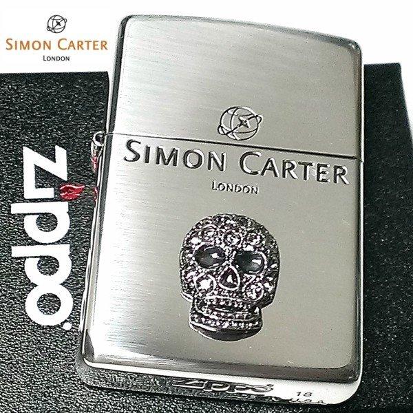 ZIPPO サイモンカーター ジッポ ライター スカルメタル スワロフスキー ドクロ シルバー 銀イブシ かっこいい おしゃれ メンズ ブランド ギフト プレゼント