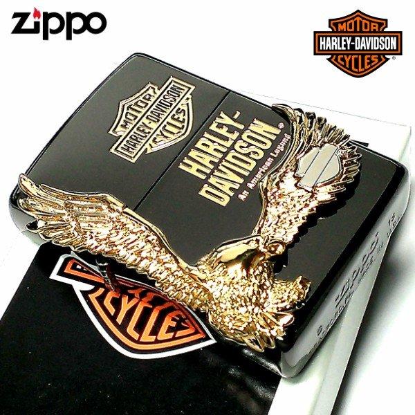 ZIPPO ライター ハーレーダビッドソン ジッポ イオンブラック ゴールドメタル 黒 金 イーグル 日本国内限定モデル かっこいい おしゃれ ジッポー ギフト