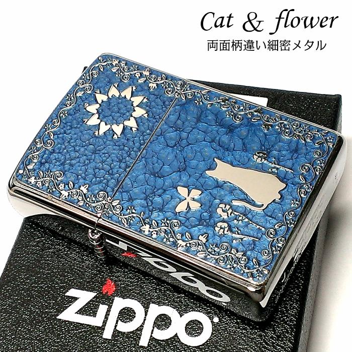 ZIPPO ライター かわいい キャット&フラワー ブルー ジッポ 猫 ネコ 両面柄違い加工 ねこ柄 花柄 青 細密メタル レディース おしゃれ ギフト