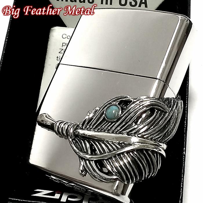 ZIPPO ライター ジッポ ビッグフェザーメタル シルバーイブシ かっこいい 大型3面メタル ターコイズ おしゃれ メンズ ギフト プレゼント