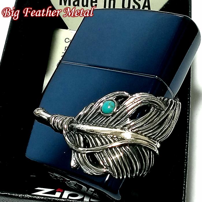 ZIPPO ライター ジッポ ビッグフェザーメタル イオンブルー かっこいい 青 大型3面メタル ターコイズ おしゃれ メンズ ギフト プレゼント