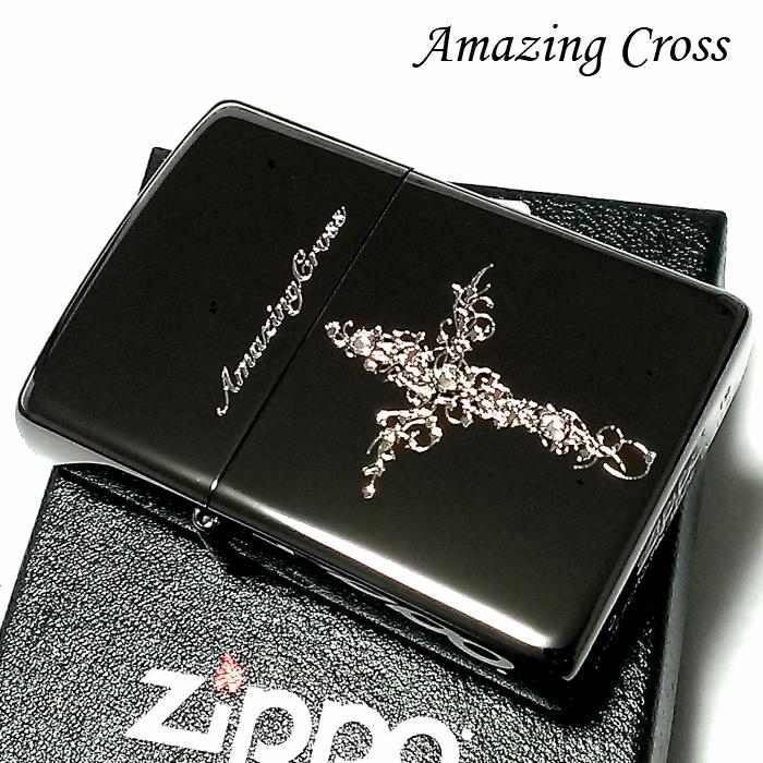 ZIPPO ライター ジッポ アメージングクロス スワロフスキー ブラックニッケル かっこいい メンズ ジッポー ギフト プレゼント 十字架 彫刻 おしゃれ