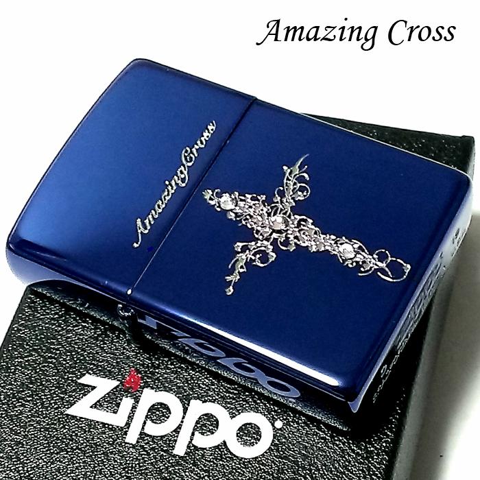 ZIPPO ライター ジッポ アメージングクロス スワロフスキー イオンブルー かっこいい メンズ ジッポー ギフト プレゼント 十字架 彫刻 おしゃれ