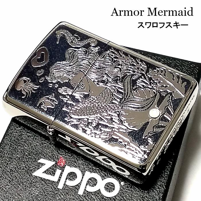 ZIPPO アーマー ジッポ シルバー&ブルー 鏡面 マーメイド スワロフスキー かっこいい ライター おしゃれ メンズ ギフト