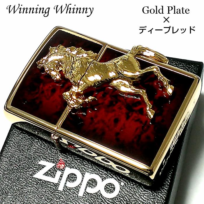 ZIPPO ライター ウイニングウィニー ジッポ ゴールドプレート ディープレッド かっこいい 馬 赤金 おしゃれ 金タンク ホース メンズ ギフト プレゼント
