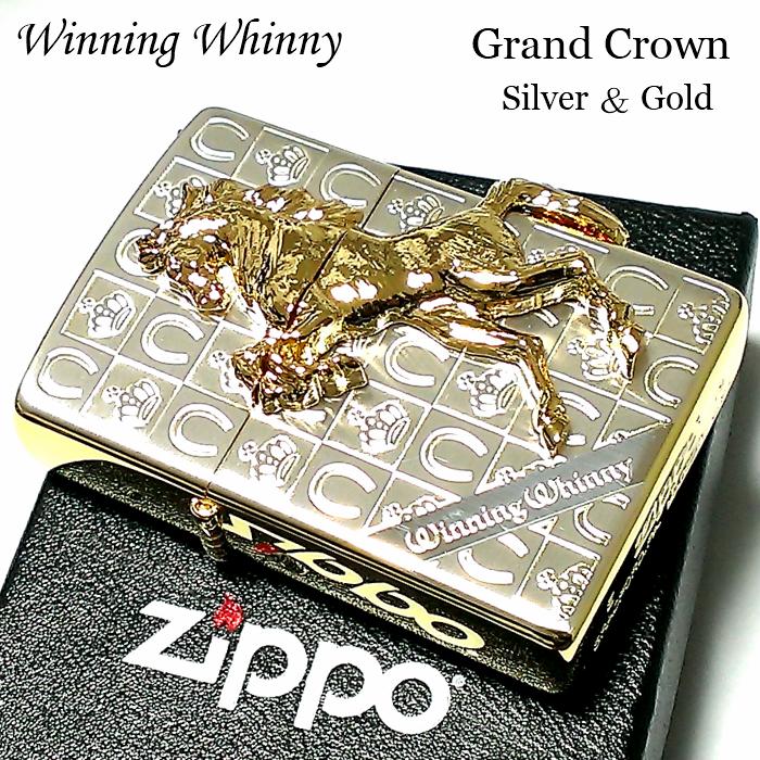 ZIPPO ライター ウイニングウィニー グランドクラウン ジッポ かっこいい シルバー&ゴールド チェック 金銀 馬 おしゃれ ホースメタル 王冠 メンズ ギフト プレゼント