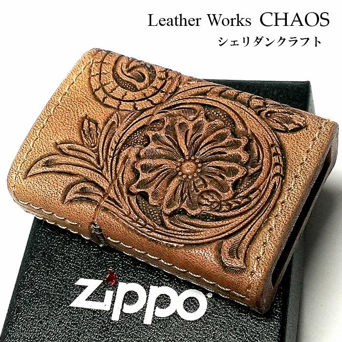 ZIPPO ライター 本革巻き ジッポ カオス シェリダンクラフト 手彫り Leather Works 牛革 ハンドメイド 彫刻 かっこいい おしゃれ ブランド メンズ 高級 ギフト