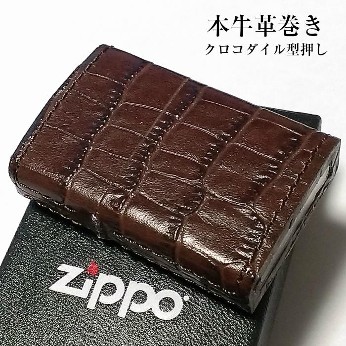 ZIPPO ライター 本牛革巻き ジッポ クロコダイル型押し ブラウン 全面 本革 かっこいい 茶 おしゃれ 皮 メンズ クリスマス ジッポー ギフト プレゼント