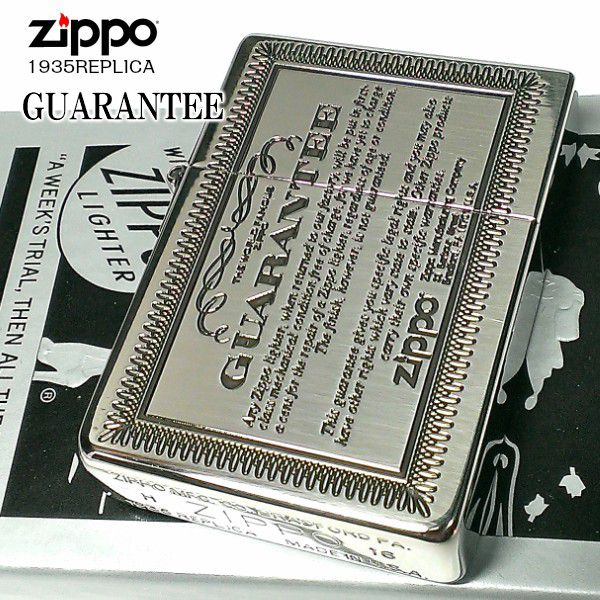 ZIPPO 1935 GUARANTEE ジッポーライター 送料無料 激安通販専門店 舗 復刻レプリカ ジッポ ライター ギャランティ SV シルバー 角型 彫刻 いぶし バレンタイン かっこいい ギフト Zippoライター プレゼント 動画あり おしゃれ