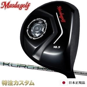 マスダゴルフ FBL ドライバー KUROKAGE XD(クロカゲ XD50,XD60,XD70,XD80)[メーカーカスタム][特注][日本仕様]