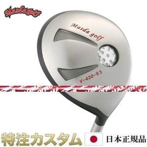 マスダゴルフ V430 ドライバー マグマックス FSP ツアー(MAGMAX FSP for TOUR)[メーカーカスタム][特注][日本仕様]