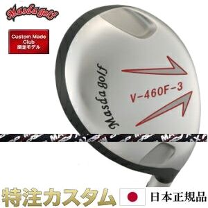 出産祝い マスダゴルフ V460 for フェアウェイウッド マグマックス FSP for FSP アスリート(MAGMAX for FSP for ATHLETE)[メーカーカスタム][特注][日本仕様], スギナミク:b0767c2c --- clftranspo.dominiotemporario.com