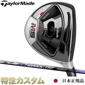 【日本正規品】テーラーメイド M5 フェアウェイウッド 2019 アッタスG7(ATTAS G7/ジーセブン)[TaylorMade/M5FW/右打用][メーカーカスタム][特注][日本仕様]