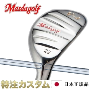 マスダゴルフ V-UT ネクスト ユーティリティ N.S.PRO 950GH UTILITY(NS950)【特注/正規品/メーカーカスタム】