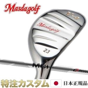 マスダゴルフ (MASDAGOLF) V-UT ユーティリティ フジクラ MCH80 シャフト【特注クラブ/正規品/メーカーカスタム】