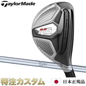 [日本正規品]テーラーメイド M6 レスキュー(ユーティリティ) 2019 N.S.PRO 950GH(NS950)[TaylorMade/M6UT/ユーティリティ][メーカーカスタム][特注][日本仕様]