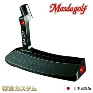 マスダゴルフ スタジオ1 パター STUDIO-1 ハンドメイド[メーカーカスタム][受注生産][特注][日本仕様]