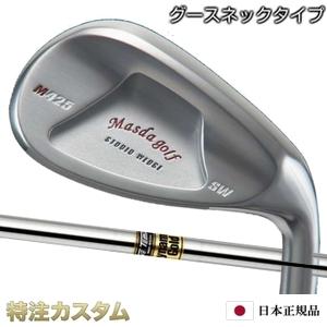 マスダゴルフ M425 ウェッジ Masdagolf / ニッケルクロムメッキ仕上げ ・ダイナミックゴールド (DG) シャフト[グースネック/ジャンボ尾崎使用モデル][メーカーカスタム][特注][日本仕様]