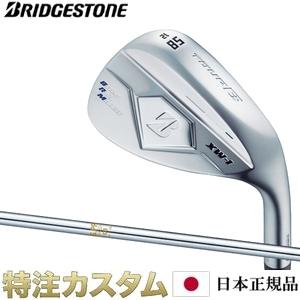 【日本正規品】ブリヂストン TOUR B XW-1 ウェッジ N.S.PRO 850GH (NS850)[メーカーカスタム][特注][日本仕様]
