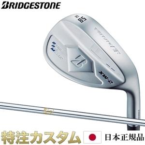 【日本正規品】ブリヂストン TOUR B XW-2 ウェッジ N.S.PRO 850GH (NS850)[メーカーカスタム][特注][日本仕様]