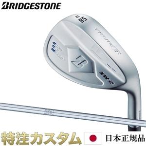 【日本正規品】ブリヂストン TOUR B XW-2 ウェッジ N.S.PRO 950GH (NS950)[メーカーカスタム][特注][日本仕様]