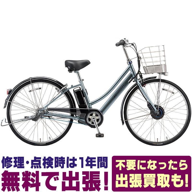 【関東 関西 地域限定販売 送料無料】アルベルトe B400 L型(ALBELT e)【2019】【AL7B49】27インチブリジストン ブリヂストン 電動自転車 電動アシスト自転車ホッと安心パック