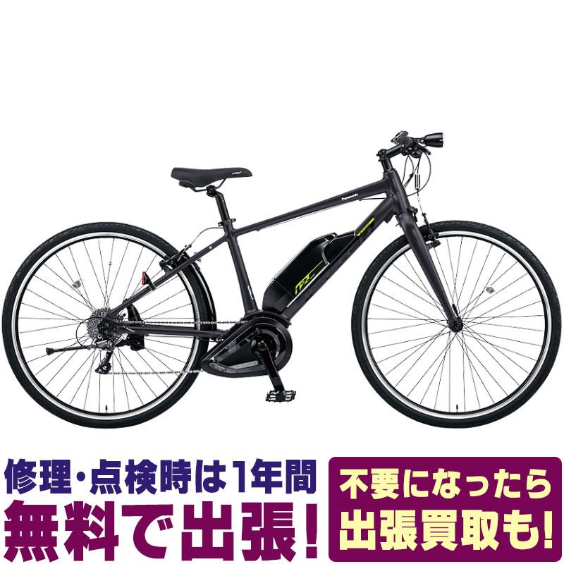 【関東 地域限定販売 送料無料】ジェッター (JETTER)【2020】最新パナソニック Panasonic【BE-ELHC339 BE-ELHC344】電動自転車 電動アシスト自転車 スポーツ e-bikeホッと安心パック