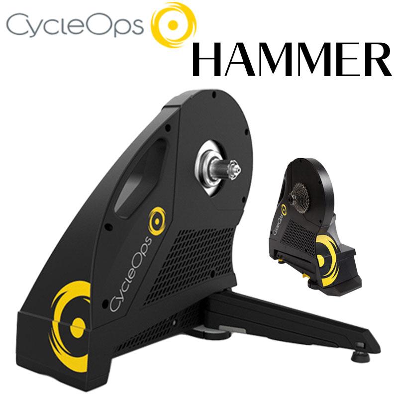 【送料無料】 CycleOPS サイクルオプス HAMMER ハマー スマートトレーナー Zwift対応 静音 静か トレーナー本体