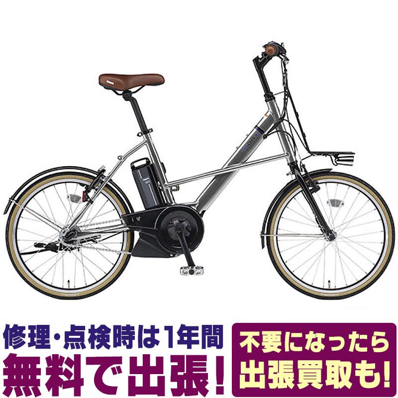 【関東 関西 地域限定販売 送料無料】PAS CITY-X(パス シティX)【2019】ヤマハ YAMAHA【PA20CX】電動アシスト自転車 電動自転車ホッと安心パック