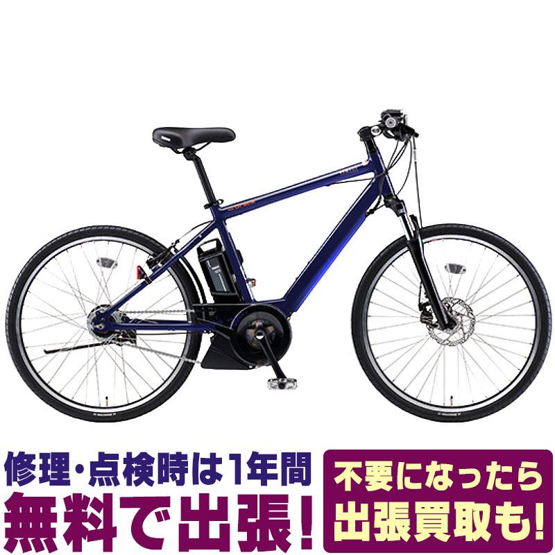 【関東 関西 地域限定販売 送料無料】PAS Brace(パス ブレイス)【2020】ヤマハ YAMAHA【PA26B】電動アシスト自転車 電動自転車ホッと安心パック