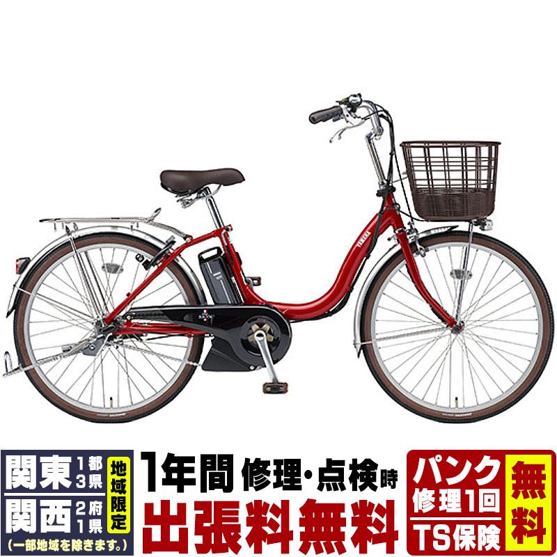 【関東 関西 地域限定販売 送料無料】PAS SION-U 24型(パス シオンU)【2018】ヤマハ YAMAHA【PA24SU】電動アシスト自転車 電動自転車ホッと安心パック