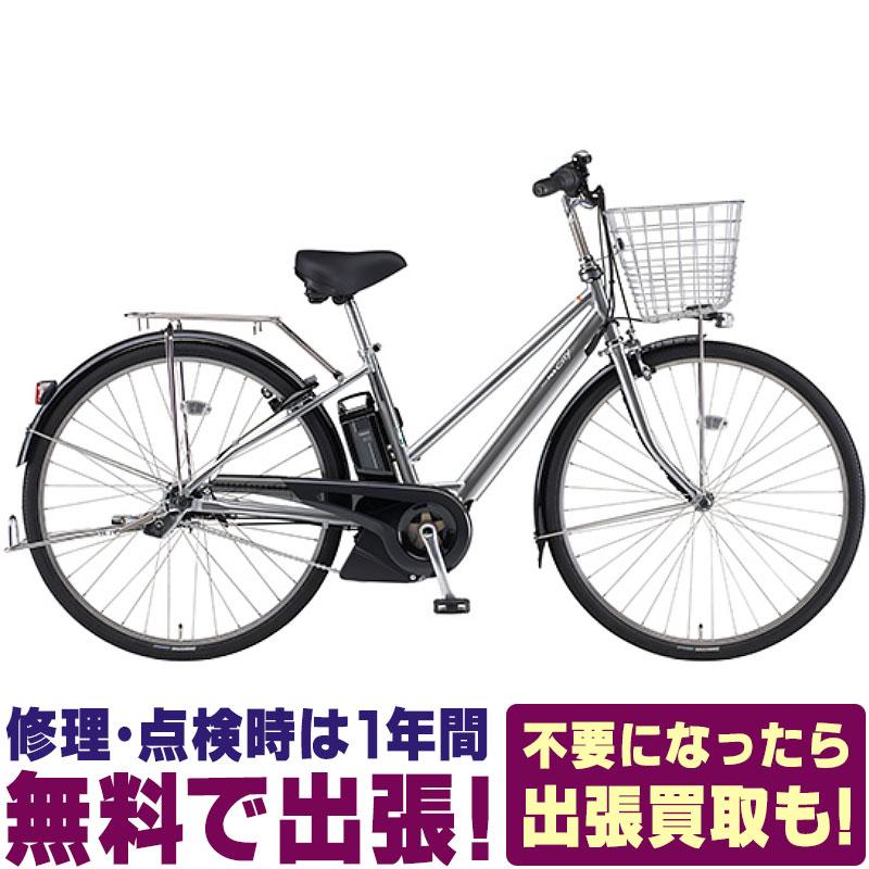 【関東 関西 地域限定販売 送料無料】PAS CITY-SP5 シティSP5 CITYSP5【2020】ヤマハ YAMAHA【PA27CSP5】電動アシスト自転車 電動自転車ホッと安心パック