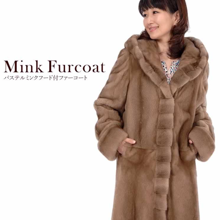 e458fcc24a589 Hayashiguchi  An SAGA pastel mink hooded coat! (M2711)! レデイース ...
