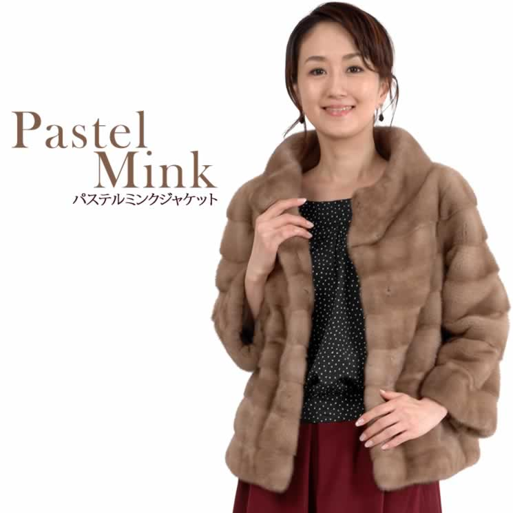 Hayashiguchi | Rakuten Global Market: SAGA mink pastel fur jacket ...