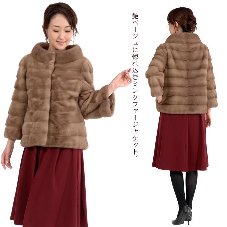 d8c6d32a376a4 SAGA mink pastel fur jacket (M2683) Womens long coat luxury coat mink coat  fur coat coats fur medium luxury fur women faced real far