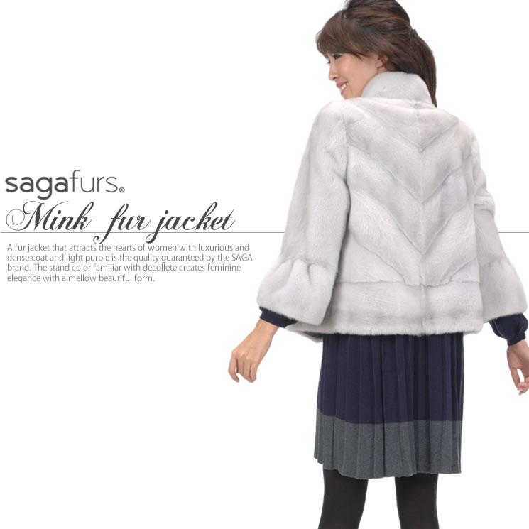SAGA ダイド パープル ミンク ファー ジャケット MJ1214 レディースファージャケット ミンクジャケット レディースジャケット 七分袖 高級 結婚式 リアルファー 送料無料 ミセス ファッション 40代 50代ZiwOPkXuT