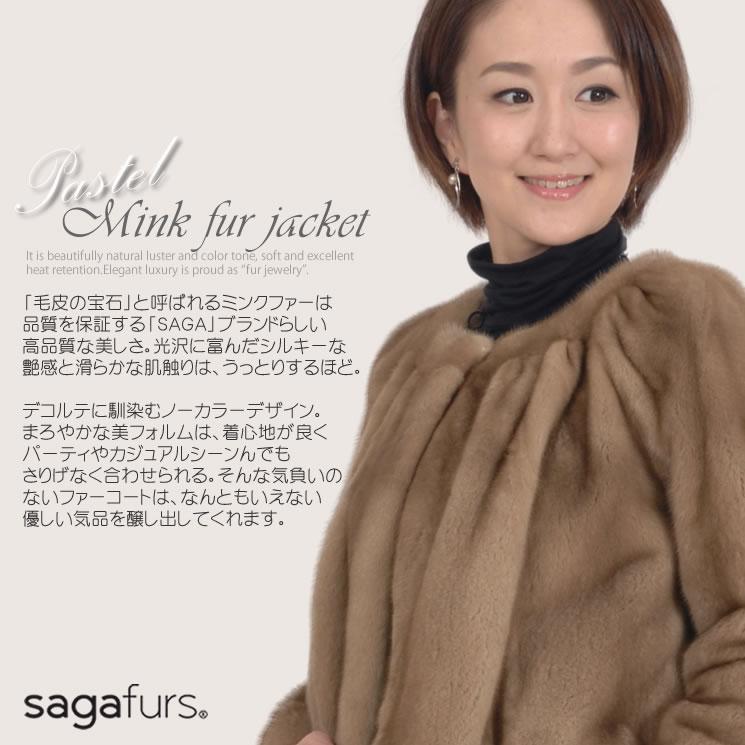 4f39ef0d76c93 SAGA mink pastel jacket! レデイース SAGA mink MINK coat coat present gift for  the (MJ2967) fur fur woman