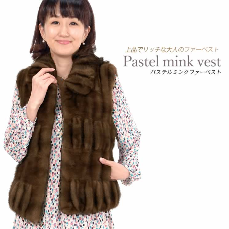 080b1d5832274 Hayashiguchi  Pastel mink best (M1179)