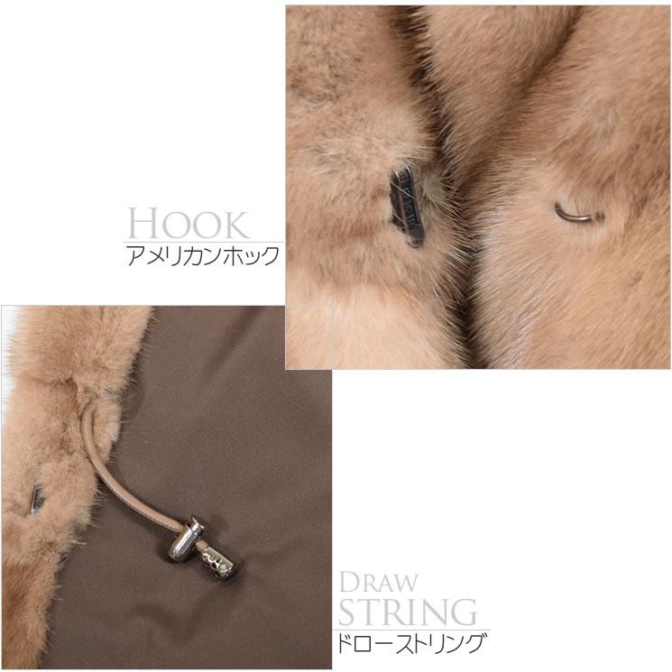 08dcf87c059cd The SAGA pastel mink best long best! The (MB2376) Lady s high quality fur  fur best! Fur outer fur fur best winter clothing present